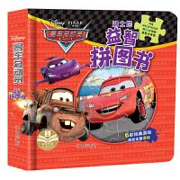 正版授权 迪士尼益智拼图书:赛车总动员