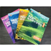 【旧书二手书8成新】新视野大学英语第三3版读写1234 (全四册)郑树棠 外语教学与研究出版社【正版】