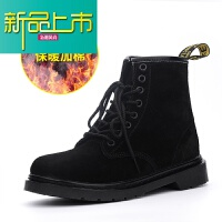 新品上市马丁靴男短靴磨砂皮时尚英伦风高帮单靴潮男透气工装靴真皮