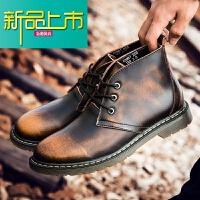 新品上市马丁靴男高帮韩版百搭英伦风短靴复古青春潮流男士皮靴中帮工装靴