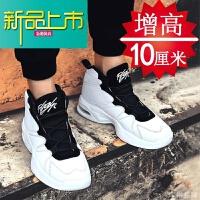 新品上市冬季韩版内增高男鞋cm8cm运动鞋内增高鞋男高帮板鞋运动休闲鞋