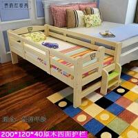 拼接床带护栏小孩床公主单人床板加宽床宝宝小床婴儿床 实木床 其他