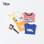 4.17超品【119元4件】迪士尼童装快乐星球男童针织简约短袖T恤夏季上衣新款