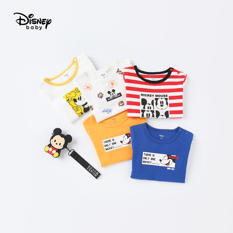 【119元4件】迪士尼童装快乐星球男童针织简约短袖T恤夏季上衣新款