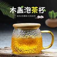 耐热玻璃茶杯加厚锤纹三件杯花茶杯带盖水杯办公杯过滤泡茶杯