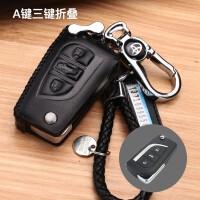 丰田致享致炫雷凌专用汽车钥匙套车用品扣保护套钥匙包壳男女通用