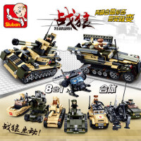 小鲁班坦克战车积木拼装男孩6-10岁儿童军事特警玩具益智战狼部队