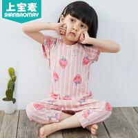 夏季儿童连体睡衣短袖女童睡衣连体宝宝连体睡衣家居服