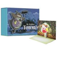 英文原版 宫崎骏 龙猫电影周边书 立体便签卡片与信封 10张 My Neighbor Totoro 吉卜力工作室