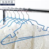 当当优品 PVC浸胶多用衣服架 凹槽防滑挂钩晾晒衣架 10只装