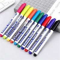 中柏SW600彩色白板笔 学生用水性细头记号笔 画板笔 10色套装