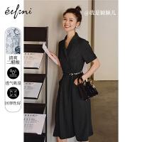 伊芙丽西装连衣裙女2021新款夏装天然二醋酸面料黑色短袖法式裙子