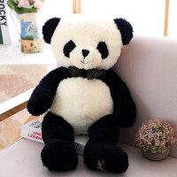 *公仔熊毛绒玩具抱枕布娃娃可爱抱抱熊玩偶儿童生日礼物女 熊猫公仔 80厘米