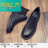 新品上市马丁靴男韩版靴男士中帮皮鞋男英伦休闲百搭雪地短靴潮