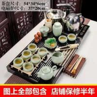 汝窑茶具幽雅清香泡茶功夫茶具套装整套家用茶壶全套自动电热磁炉功夫茶具套装