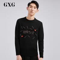 【GXG过年不打烊】GXG男装 秋季潮流火柴刺绣图案黑色低领毛衫针织衫男#173220559