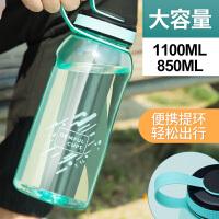 大容量太空杯塑料水杯便携男女健身大水壶运动随手杯子1000ml