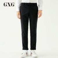 GXG男装 秋季男士时尚青年韩版简约气质休闲商务西服西裤男