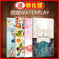 华为荣耀WaterPlay防水影音平板10.1英寸Waterplay 8英寸电脑皮套防尘HDL-W09保护套HDN-W