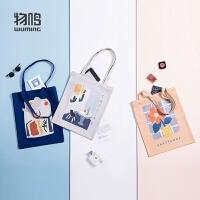 杂志附录包无纺布袋手提袋子帆布女购物袋折叠便携韩版单肩环