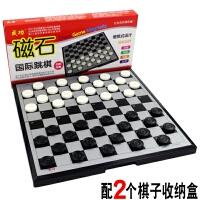 黑白棋国际跳棋带磁性100格磁石折叠套装小学生大号益智棋儿童玩具