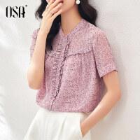 【3折折后价:89元】OSA欧莎夏季2021新款紫色碎花雪纺衫女短袖薄款夏天上衣漂亮洋气小衫