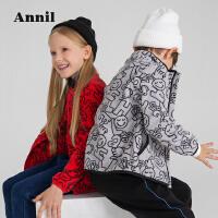 【1件5折价:119.5】安奈儿童装男女童外套摇粒绒2021新款中大童秋冬保暖夹克薄款上衣