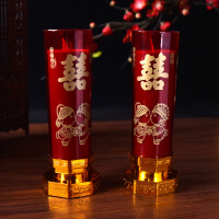 结婚婚房装饰 婚庆浪漫LED仿真电子蜡烛 灯洞房花烛婚房布置蜡烛