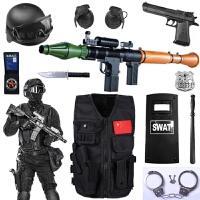 儿童电动玩具枪套装小男孩吃鸡*装备全套套小警察生日礼物