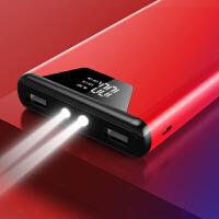 充电宝20000m毫安移动电源苹果小米oppo华为手机通用快充
