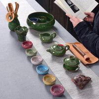 冰裂釉陶瓷茶具套装 整套家用功夫茶具茶道茶壶茶杯茶海