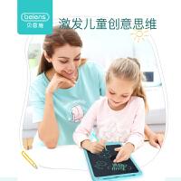 贝恩施儿童液晶画板光能电子小黑板写字板涂鸦板非磁性家用手写板