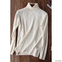 2018秋冬新款高领羊绒衫女加厚短款翻领麻花套头毛衣针织打底衫