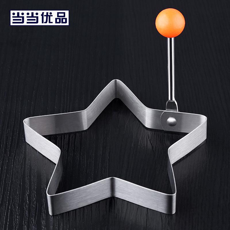 当当优品 304不锈钢煎蛋模型 五角形 当当自营 拉丝抛光 可爱造型 不漏蛋液 防烫手柄 可拆设计