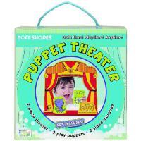 现货 Soft Shapes Puppet Theater Set (Bath Time! Playtime! Any