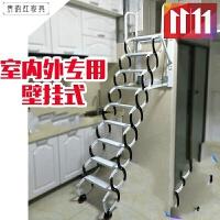 家用阁楼伸缩楼梯复式加厚升降室内隐形折叠楼梯自动电动 壁挂式