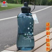 太空杯超大容量塑料便携大水杯带滤网户外运动水壶茶杯2800ml抖音