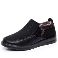 丰永聚2018新款男士棉靴大棉滑毛口靴东北冬季户外老北京棉鞋 黑色 38