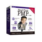 Head First PMP(第三版)