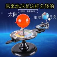 志诚 大号太阳地球月亮日地月运行三球仪教学模型仪器 初高中小学生用地理教具地球公转自转模拟演示模型