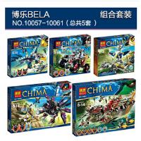 博乐正品赤马气功传奇系列CHIMA兼容拼装积木玩具