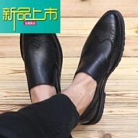 新品上市春季皮鞋男英伦款雕花潮男鞋真皮复古一脚蹬商务休闲牛皮鞋 黑色