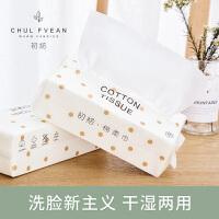 初纺棉柔巾200*200 加厚干湿两用一次性洗脸巾 婴幼儿棉柔巾 3包