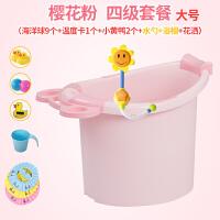 宝宝洗澡桶儿童泡澡桶洗澡盆小孩浴桶大号婴儿游泳沐浴桶加厚超大