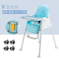 宝宝餐椅幼儿辅食喂饭儿童家用椅子婴儿吃饭餐车座椅食小孩�x餐桌 带轮子+蓝色皮垫 +礼品