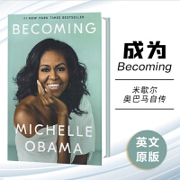 英文原版 Becoming 精装 米歇尔奥巴马自传 Michelle Obama 蜕变 美国前总统夫人 政治公众人物传记