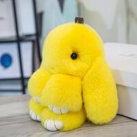 兔子公仔 小兔子毛绒玩具垂耳兔公仔装死兔兔迷你女孩玩偶书包挂件小号 黄色 18cm版 10厘米-19厘米
