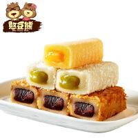 憨豆熊 麻薯210g 夹心糯米糍点心小吃芒果/抹茶味糕点
