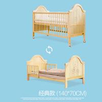 欧式婴儿床新生儿实木多功能拼接大床宝宝床bb床可变儿童床