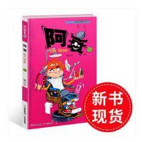 阿衰漫画62 全集单行本搞笑儿童书籍小学生7-8-9-10-12岁男孩漫画书猫小乐爆笑校园漫画搞笑幽默少儿卡通书